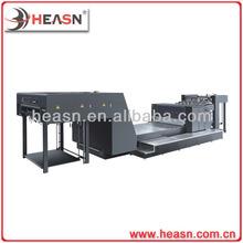 *SGJUV1100/1300 Full Automatic Spot UV Coating Machine