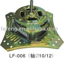 90w motor samsung washing machine spare parts