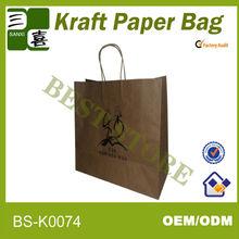 Snack packaging kraft paper bags for food store