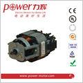 220v universal ac motor eléctrico pu7630220