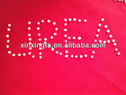 qingdao fertilizer urea for sale