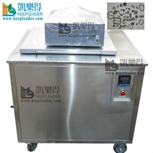 Industrial Ultrasonic Cleaner,Ultrasonic Cleaner