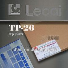 Vendita calda pcb, ctp termico, prestampa ctp