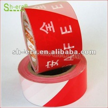 Friction Resistant PVC Floor Marking Tape