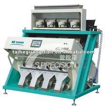 CCD Pistachio Kernel Sorter Machine