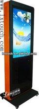 water proof outdoor kiosk