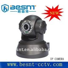 2014 hot sale CMOS sensor 720P mini IP camera for indoor protection BS-IP01