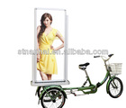J3B-050 2014 china new innovative product for bike trailers led advertising trailer trike