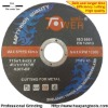 "4-1/2"" (115x2.5x22.2mm) Abrasive Cutting Disc (T41) With MPA EN12413"
