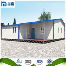 2015 New china prefabricated homes