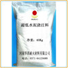 Ultra-low cement refractory castable