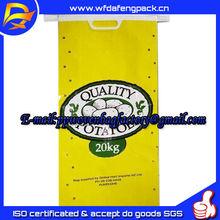 matt laminated plastic pp bags manufacturer for rice animal feed 25kg/50kg