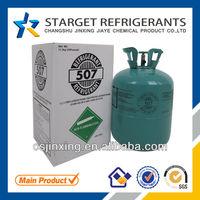 Refrigerant Gas R507a