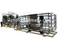 Tratamiento de agua desmineralizada planta/de tratamiento de agua de la máquina/de agua sistemas de tratamiento