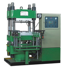 electric rubber vulcanizing machine/sole machine