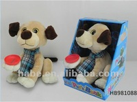10 inch x8 inch coin control plush pet dog toys with music, money saving box, pet's bank