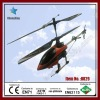 2012 Latest RC Helicopter gyro toys parts