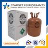 Mixed Refrigerant Gas R404a
