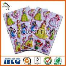 Children EVA foam wall sticker printing manufacturers, suppliers, exporters