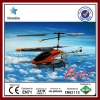 3Ch RC Helicopter with Camera Screen and HD Video