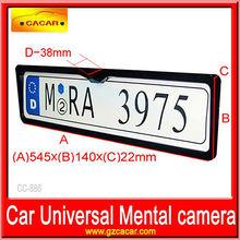 License Plate Car Camera with IR night vision for EU Plate