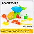 ألعاب بلاستيكية شاطئ الرمال مجموعة رائعة للأطفال oc0169961