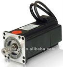 750W/1000W 3000rpm DC Brushless Motor