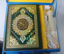 M10 quran read pen, koran talking pen, al quran reading pen with 25 translations 19 reciters, hot selling M10 upgraded M9