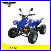 250CC QUAD,250CC ATV with manual clutch (A7-32)