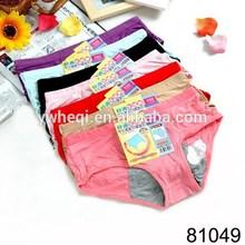 China wholesale lady underwear colorful women underwear