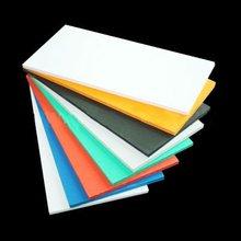 high density PVC foam board
