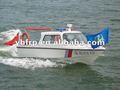 militar de fibra de vidrio pequeño barco de trabajo para la patrulla del mar