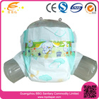 Breathable cloth like Japan quality baby nappy