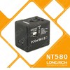 2014 LongRich 5V 2.1A USB Travel adapter with UK/US/AUS/EU type plug CE&ROHS(NT580)