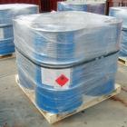 Cypermethrin 95%TC 91465-08-6