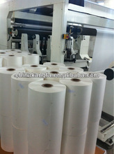 pet thermal film pet thermal lamination film goods from china