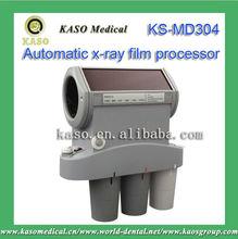 KASO Medical Dental Automatic X-ray Film Processor KS-MD304