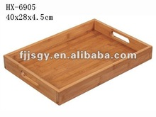 bamboo square food tray