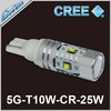2014 hot sale cree 25W 30W T10 car led light,w5w car led lamp, 194 car cree led light