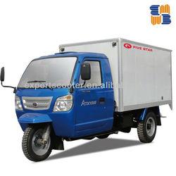 Diesel tricycle 3 wheel bicycle manufacture hot