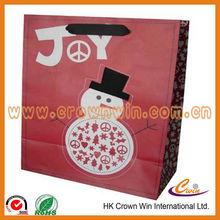 Art Paper Christmas Packaging Bags