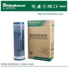 Digital duplicator compatible ink Riso RZ/EZ/RV met the ROHS Standard