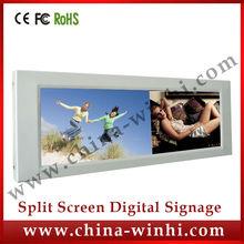 14.9 inch HD decoding split screen display bar-type screen lcd advertising monitor
