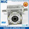NRV030VS to 090VS Aluminium Alloy Worm Gear Speed Transmission