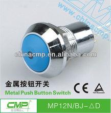12mm brass plated chromium waterproof ip67 momentary mini led switch