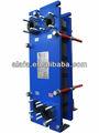 Jiangyin placa deintercambiador de calor, diseño de alta eficienciaintercambiador de calor