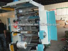2 Colors Flexographic plastic film Printing Machine / Letterpress Printing Machine
