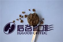instant freeze dried coffee powder