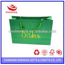 custom paper shopping bag,cheap paper shopping bag,shopping paper bag