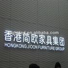 Famous Brands Logos Resin Led Front-lit Sign